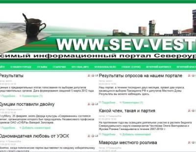 Информационный портал г.Североуральска